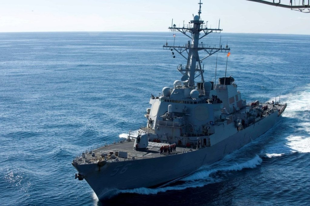 US destroyer taiwan