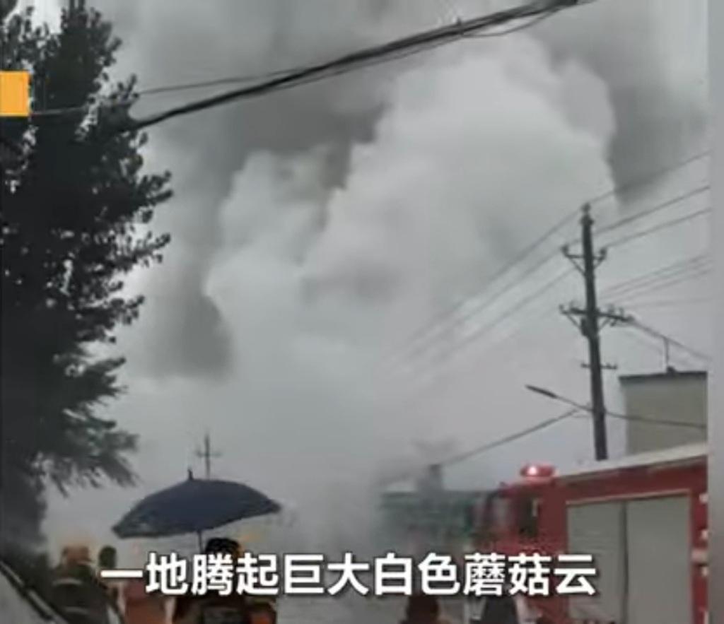 calcium carbide water explosion China